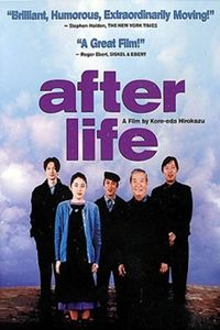 After Life (Wandafuru raifu) Logo
