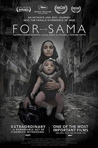 For Sama Logo