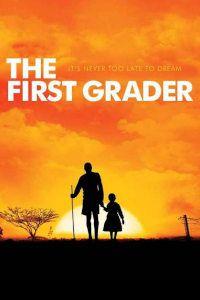 The First Grader Logo