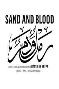 Sand and Blood Logo