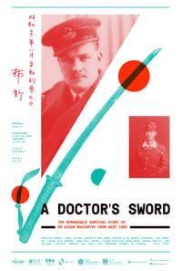 A Doctor's Sword Logo