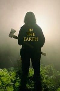In the Earth Logo