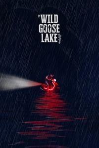 The Wild Goose Lake (Nan Fang Che Zhan De Ju Hui ) Logo