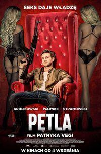 Petla Logo