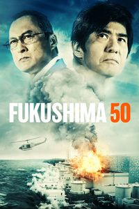 Fukushima 50 Logo