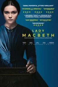 Lady Macbeth Logo