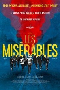 Les Misérables  Logo