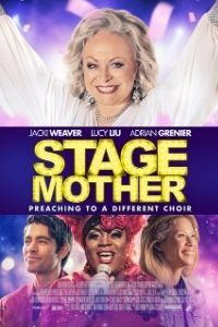 Stage Mother Logo