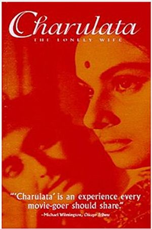 Charulata - The Lonely Wife (1964) Poster