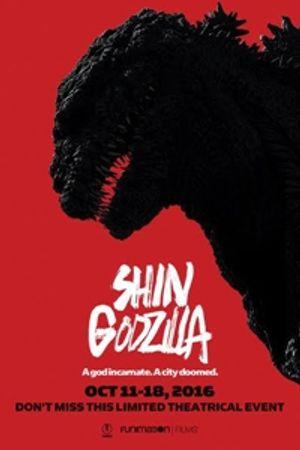 Godzilla Resurgence (Shin Gojira) Poster