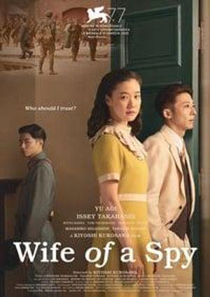 La mujer del espía Poster