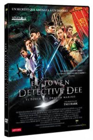 El joven Detective Dee: El poder del dragón marino Poster