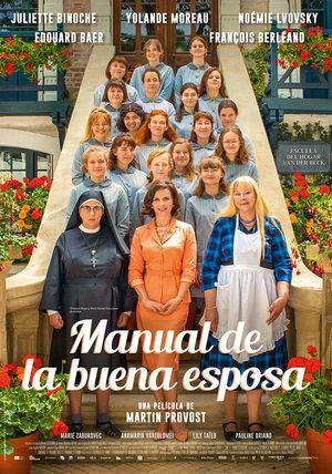 Manual de la buena esposa Poster